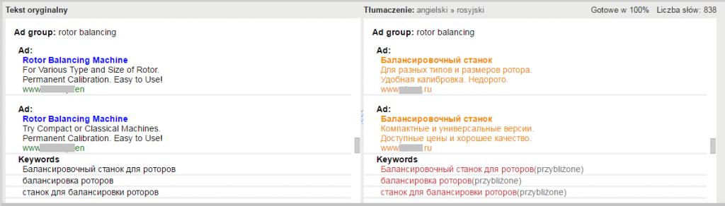 Narzędzia dla tłumaczy od Google